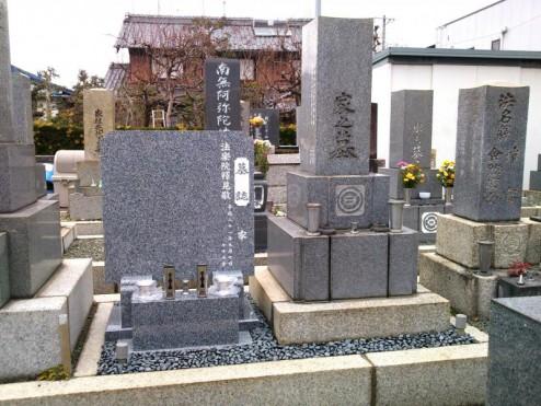 H家様 墓誌建立、防草対策