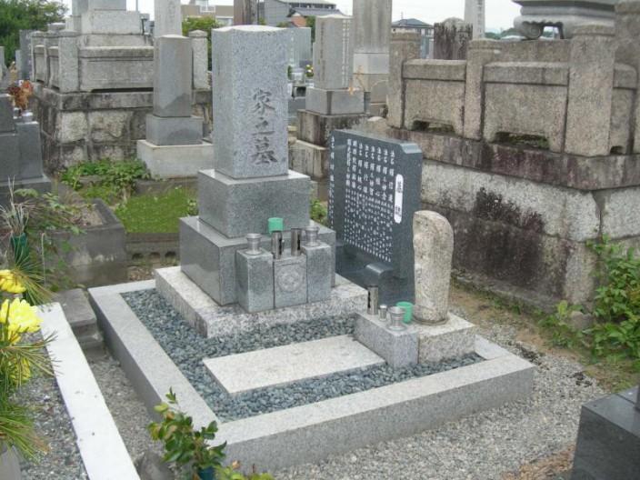 M家様 墓誌建立