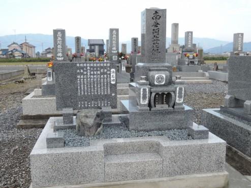K家様 墓石リフォーム、墓誌建立他