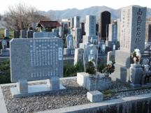 H家様 墓誌建立