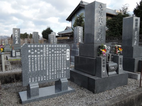 M家様 墓誌建立、修理