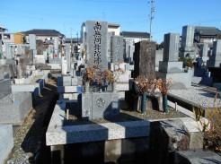 W家様 墓誌建立、修理