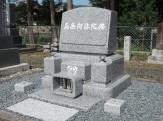 A家様 墓石新規建立