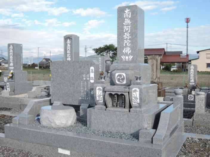 O家様 墓石建て替え