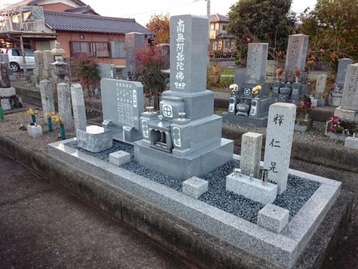 T家様 墓石建て替え