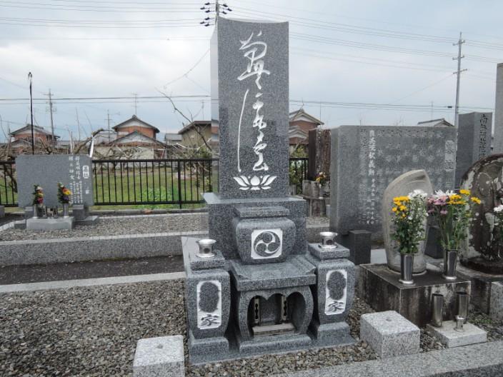 W家様 墓石新規建立