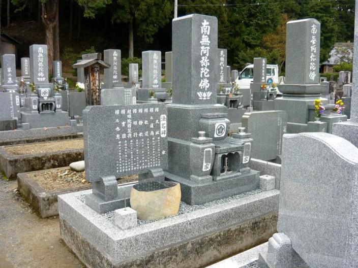 Y家様 墓石新規建立