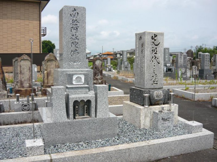 S家様 墓石新規建立