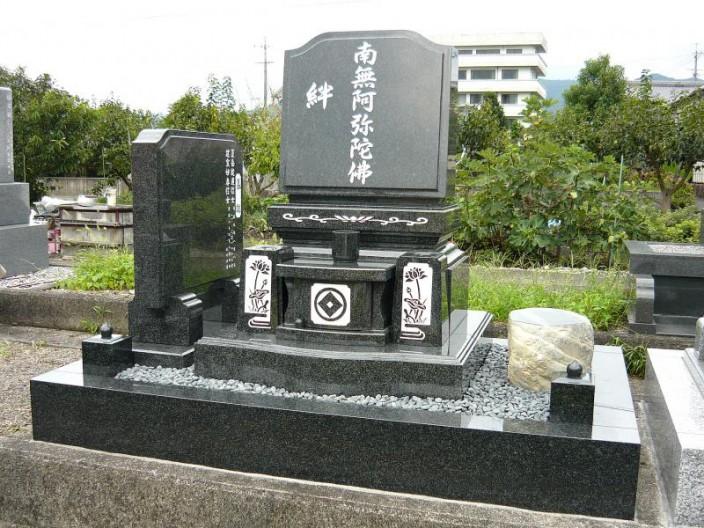 H家様 墓石新規建立