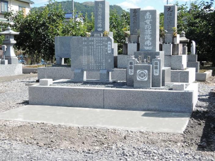 K家様 墓所修理、墓誌建立