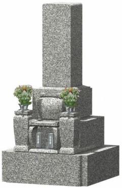 国産 真壁石(まかべいし)
